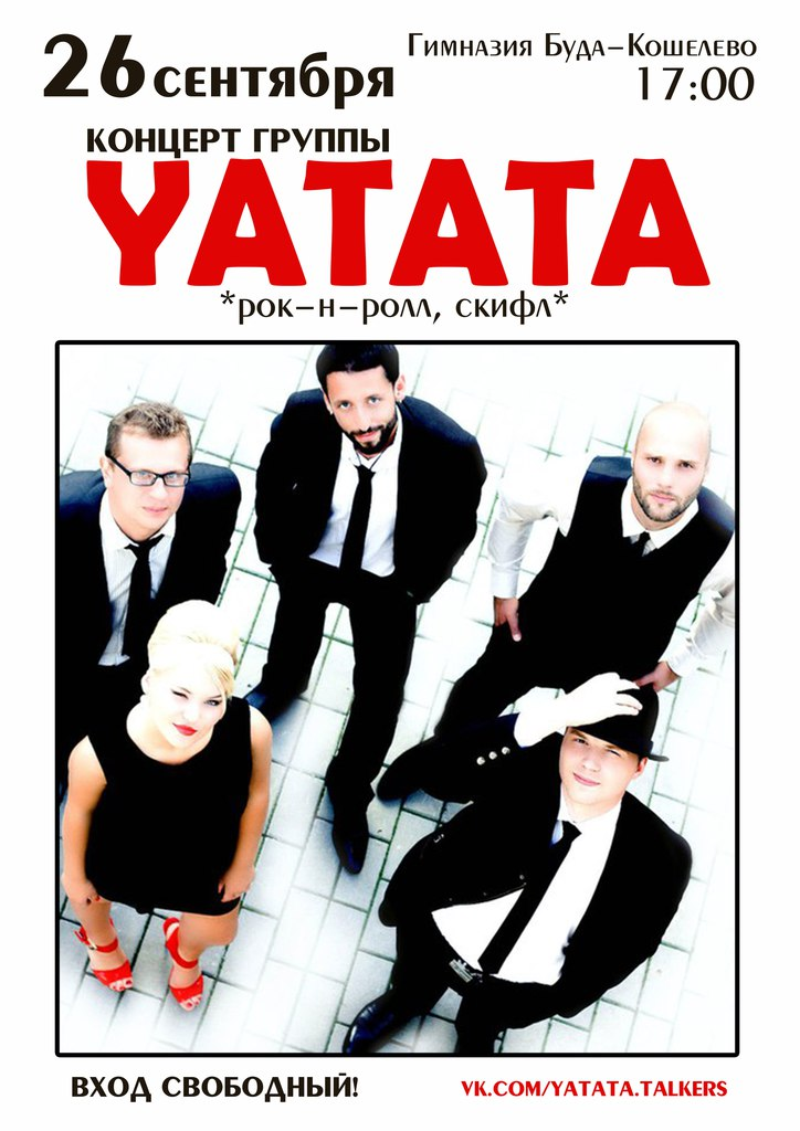 yatata